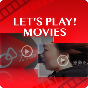 LET'S PLAY! MOVIES
